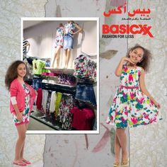 البسي ابنتك الصغيرة من هذه التشكيلة النابضة بألوان الحياة فقط ب ٢٩ س.ر زوروا محلاتنا في #الرياض #جده #الظهران #بيس_اكس_اولاد تسوق بمرح: #بيس_اكس #بيس_اكس_فاشن #رمضان_كريم   #dress up your little #girl at SAR #29 with these #vibrant colour #apparels  #drive to our #stores in #riyadh #jeddah and #dhahran #basicxxkids #basicxx #happyshopper #shop #skirts #tops #tunics #Ramadan #ramadankareem