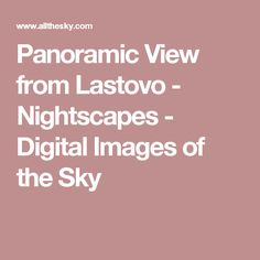 Panoramic View from Lastovo - Nightscapes - Digital Images of the Sky
