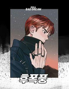 Kpop Fanart, Exo Anime, Anime Art, Exo Kokobop, Baekhyun, 90s Art, Exo Fan Art, Kpop Drawings, Anime Girl Cute