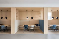 Office/horeca concept