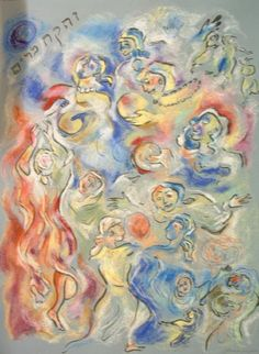 miriam dancing, 2003 by Shoshannah Brombacher - Drawing