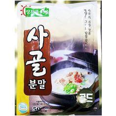 Beef Extract Powder Korean Beef Soup, Gourmet Recipes, Powder, Food, Face Powder, Essen, Meals, Yemek, Eten