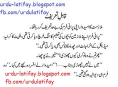 Urdu sexy clips