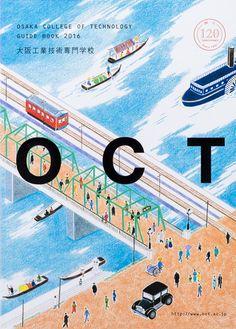 Osaka College of Technology - Design: Yuma Harada (UMA/Design Farm); Illustration: Danny