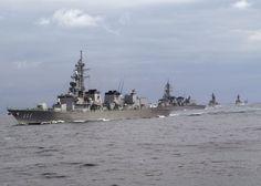 JS Onami (DD-111) - Takanami class Destroyer (Japan)
