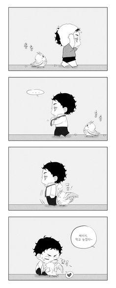 So cute akaashi! Haikyuu Bokuto, Manga Haikyuu, Bokuto Koutarou, Akaashi Keiji, Haikyuu Funny, Kuroken, Bokuaka, Haikyuu Fanart, Kagehina