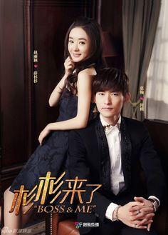 Boss & Me drama. the main male lead is so hot! Korean Drama Online, Watch Korean Drama, Action Anime Movies, Kdrama, Sam Sam, Taiwan Drama, Chines Drama, Boss Me, Drama Fever