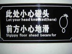 Google Image Result for http://www.china-mike.com/wp-content/gallery/chinglish-3-general-public-signs/3-29-chinglish-funny.jpg