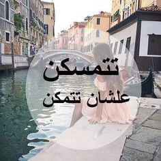 Image via We Heart It #amazing #arab #arabic #cute #familly #Hot #love #new…