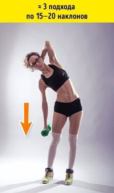 New Fitness Mulher Corpo 19 Ideas Fun Workouts, At Home Workouts, Fitness Workouts, Muscle Fitness, Health Fitness, Fitness Inspiration, Style Inspiration, Pilates Video, Types Of Yoga