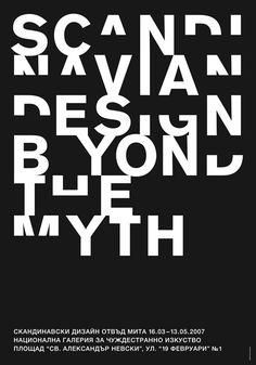 Gabor Palotai Design - Scandinavian Design Beyond the Myth