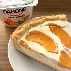 Gm На завтрак творожный пирог с персиками(мама пекла) и творожок Тема персиков и творога раскрыта Сегодня хочу сходить погулять, но на…