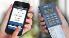 Intuit Pay with Chip & Pin Reader