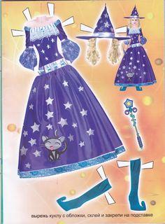 Dress Unique - Yakira Chandrani - Picasa Webalbum * free paper dolls 1500 international artist Arielle Gabriel's The International Paper Doll Society for paper dolls pals at Pinterest *