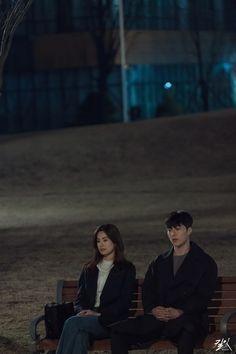 Beautiful Nature Scenes, Beautiful Moments, Nana Afterschool, Im Jin Ah Nana, Korean Drama Best, Korean Photo, Drama Fever, Night Couple, Korean Star