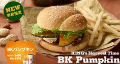 Harvest Time Burger King Pumpkin