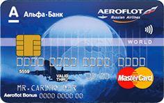 Aeroflot   Mastercard Classic   Alfa Bank