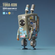 ArtStation - トラくんのプロトタイプ, Malcolm Tween Character Modeling, Game Character, Character Concept, Robot Cartoon, Robots Characters, Cyberpunk Character, Cool Robots, Robot Concept Art, Futuristic Art