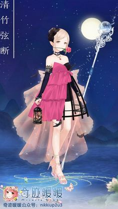 1000 Images About Miracle Nikki On Pinterest Anime Girls Chinese Style And Anime