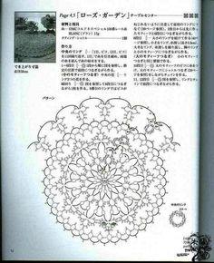Gallery.ru / Фото #34 - Japonia a approch to Tatting - mula
