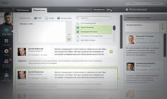 iTech Intranet  An intranet for iTech Capital. iPad + Web App