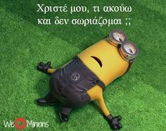 This article is about a minion that appears in Despicable Me 2 and the film Minions. For a short one-eyed minion in Despicable Me, see Kevin (Despicable Me). Kevin is one of the Minions and the main protagonist of the film Minions. Minion 2, Minion Jokes, Minions Quotes, Funny Greek Quotes, Funny Picture Quotes, Funny Photos, Despicable Me 2, Free Mind, Movies