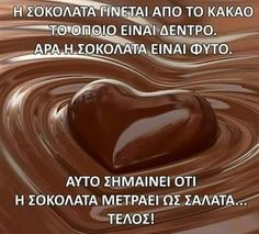 """Invest in ME posted: """"We are proud to announce that Invest in ME is among the winners of the Galaxy Hot Chocolate voting competition. Smart Quotes, Wise Quotes, Book Quotes, Poetry Quotes, Funny Greek Quotes, Lets Do It, Hot Chocolate, Chocolate Facial, Chocolate Snacks"""