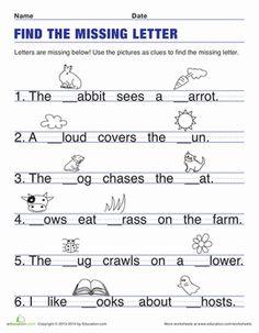 Fill in the Short Vowel | Worksheet | Education.com