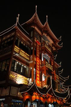Shanghai, China. Been here and it is a beautiful outdoor market.