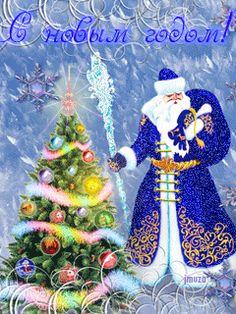 Дед мороз - анимация на телефон №951859