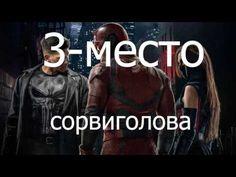 топ 5 фантастических сериалов