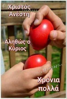 Jello Easter Eggs, Easter Egg Dye, Easter Egg Crafts, Holy Thursday, Orthodox Easter, Greek Easter, Easter Traditions, Egg Decorating, Happy Easter