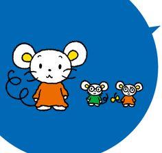 チュッピーマウス
