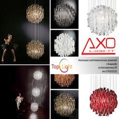Фабрика AxoLight, Дизайнерский свет, Smart Home , парковое освещение, архитектурное освещение, ландшафтное освещение, LED освещение, энергосбережение