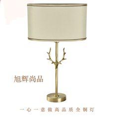 美式乡村全铜客厅装饰台灯具 中式纯铜卧室床头台灯 欧式书房台灯-淘宝网