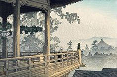 "Japanese Art Print ""Nigatsudo Temple, Nara"" by Kawase Hasui. Shin Hanga and Art Reproductions http://www.amazon.com/dp/B00Y2DFREA/ref=cm_sw_r_pi_dp_xXQvwb0469KHW"