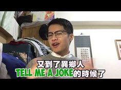 異鄉人Tell Me a Joke-『快要搞到人格分裂的記者』 - YouTube