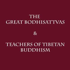 A closer look at Buddhist teachers and bodhisattvas: the figures in the thanbhochi (artist: Tashi Dhargyal)