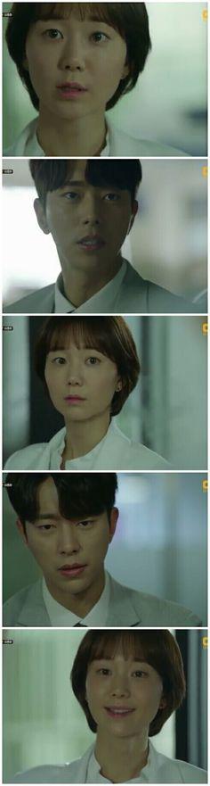 Tunnel  choi Jin hyuk  Yoon hyun min