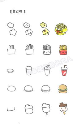 food doodles step by step & food doodles ; food doodles step by step ; Cute Easy Drawings, Kawaii Drawings, Doodle Drawings, Doodle Art, Bullet Journal Art, Bullet Journal Ideas Pages, Bullet Journal Inspiration, Kawaii Doodles, Cute Doodles
