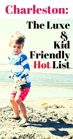 Charleston: The Luxe Kid-Friendly Report The best restaurants, shops, cafes, and things to do in Charleston with kids for a luxury family vacation, chosen by a local expert. Best Family Vacations, Family Travel, Family Trips, Family Weekend, Summer Vacations, Vacation Resorts, Vacation Ideas, Vacation Spots, Vacation Games