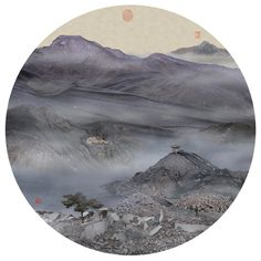 New Landscapes - Yao Lu