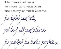 LOTR ELVISH SCRIPT TATTOOS image galleries - imageKB.com