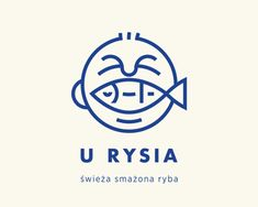 Freshly Fried Fish at Richards Restaurant Logo Design, Food Logo Design, Logo Food, Cookies Branding, Logo Branding, Branding Design, Art And Illustration, Union Logo, Logo Design Tutorial