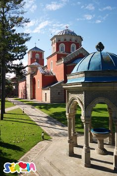 Žiča has great significance for the #history of the Serbian people and their churches. It was here that Saint Sava, the first archbishop of the autonomous Serbian church, which gained its independence in 1219, established the seat of the Serbian church, crowned his brother as king and ordained the bishops of the newly-founded dioceses. #monastery #medieval