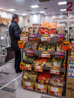 Setsubun (the day before the first day of spring according to the old calendar: February 3-4) is coming so Asakusa's main supermarket, Ozeki, is well stocked with the roast beans people throw to drive away the bad-luck oni ogres. #Asakusa, #Ozeki, #setsubun, #oni January 21, 2015 © Grigoris A. Miliaresis