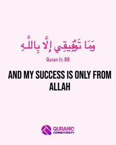 Success in Islam for all Muslim's looking for Dunya and akhira success. Practical Quran and Sunnah based tips for making it real today.  FREE eCOURSE.