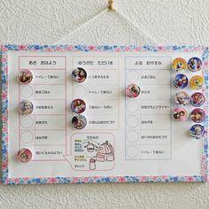 @naa522 - Instagram:「. おしたくボードつくってみました . 頭ではわかってるみたいなんやけど どうしても 遊び が優先しがちな凛乃さん。 入園以来、『はよはよはよー!』『自分で出来るやろー!』って押し付けてたら 現在、赤ちゃん返りで余計大変な目に… . 私も朝の用意って今でも苦手〜…」 Diy For Kids, Crafts For Kids, Raising Kids, Kids And Parenting, Kids Playing, Activities For Kids, Diy And Crafts, Life Hacks, Kids Room