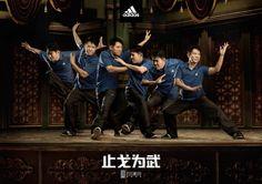 Adidas Wuji Chapter 4 Poster 2