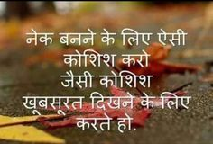 Punjabi sad images of learn in life